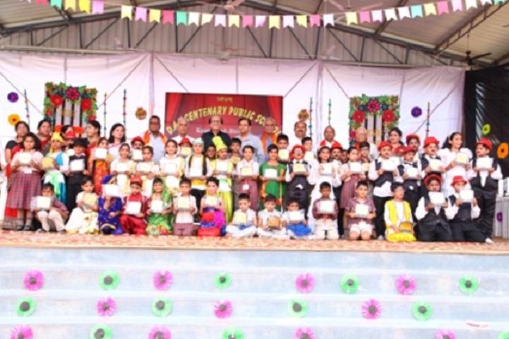 D A V Centenary Public School-Annual day prize distribution