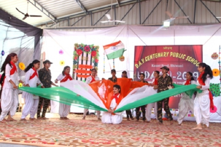 D A V Centenary Public School-Independence Day Celebrations