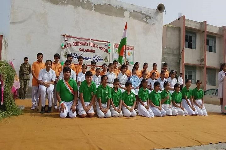 DAV Centenary Public School-Independence-Day
