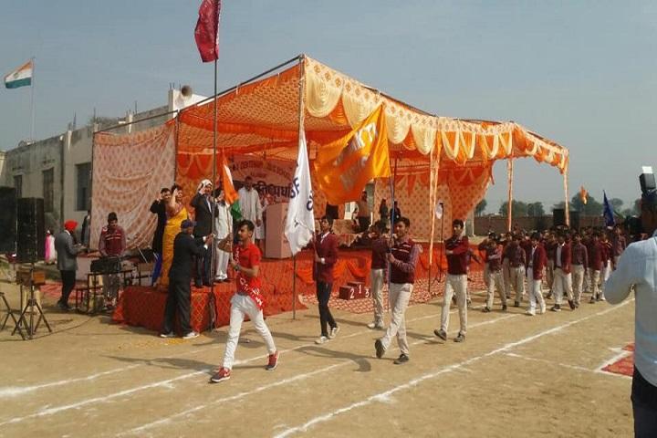 DAV Centenary Public School-Sports-Meet