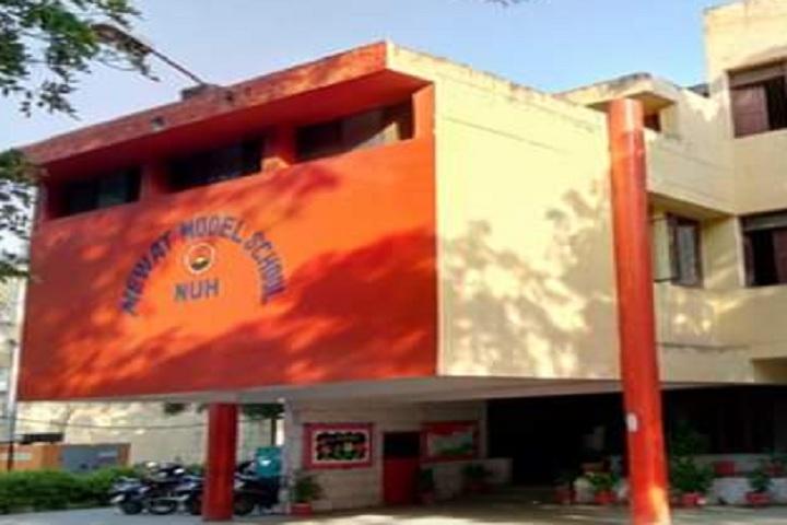D P S Mewat Model School- School campus