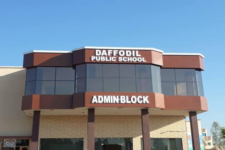 Daffodil Public School-Campus