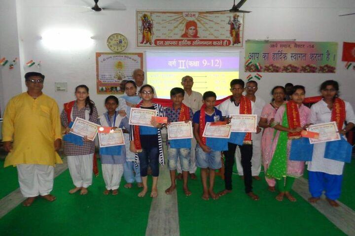 Dav Multi Purpose Public School-Competetion Winner