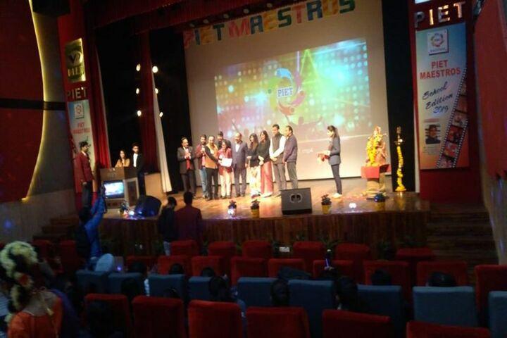 Dav Multi Purpose Public School-Event