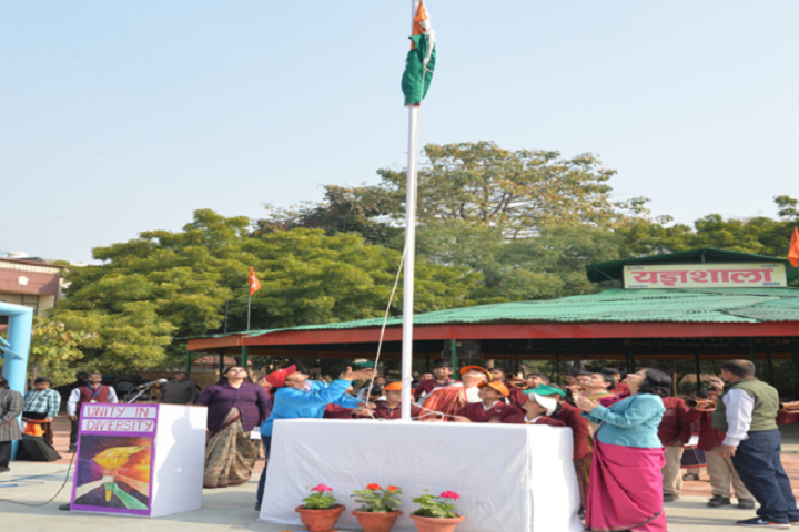 Dav Public School-Flag Hosting