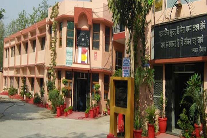 Dev Samaj Vidya Niketan-School