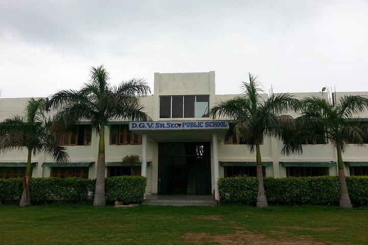 DGV Public School-School Campus