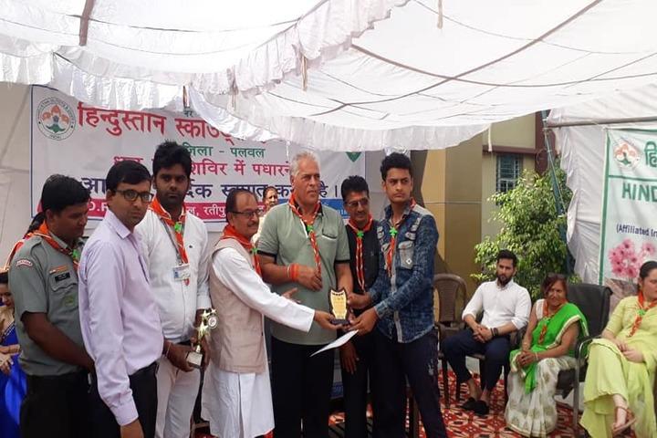 DRP Public School-Prize Distribution