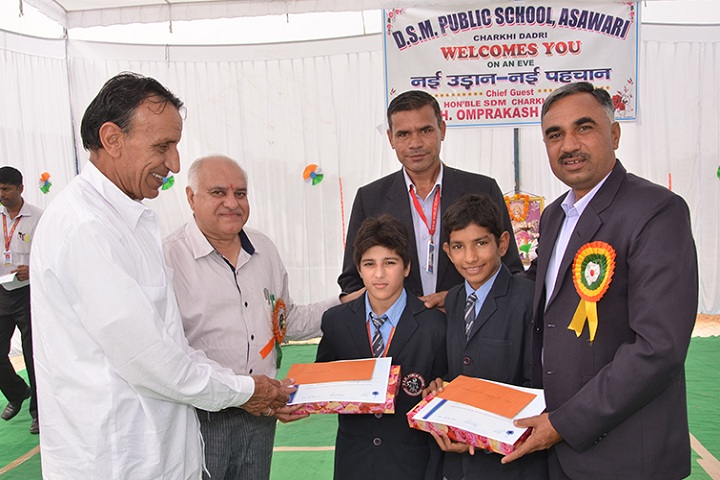DSM Public School-Award distribution