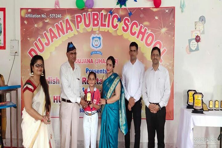 Dujana Public School-Prize Distribution