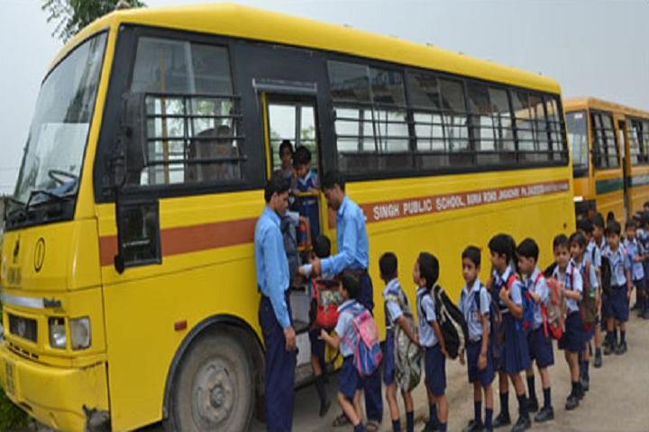 Dyal Singh Public School-Transport
