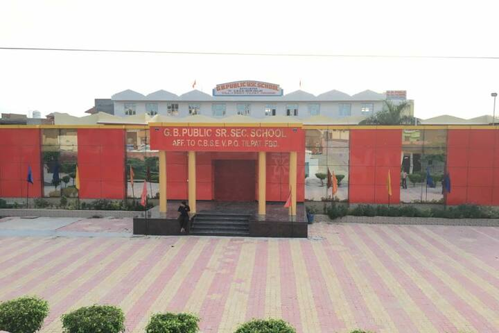 G B Public Senior Secondary School-Campus