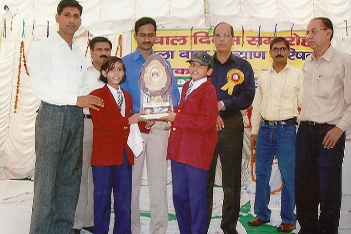 Gandhi Vidya Mandir School-Prize Distribution