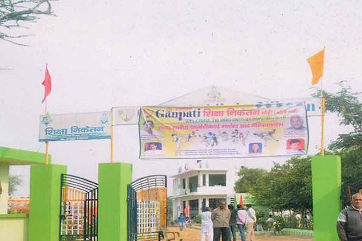 Ganpati Shiksha Niketan-Campus-View entrance