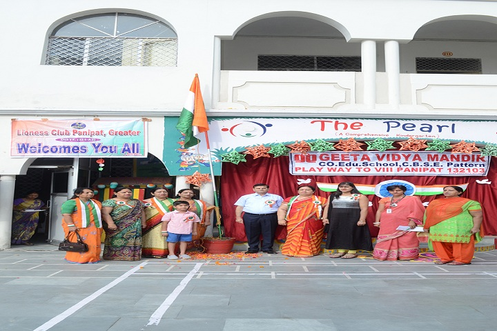 Geeta Vidya Mandir Public School-Events independence day