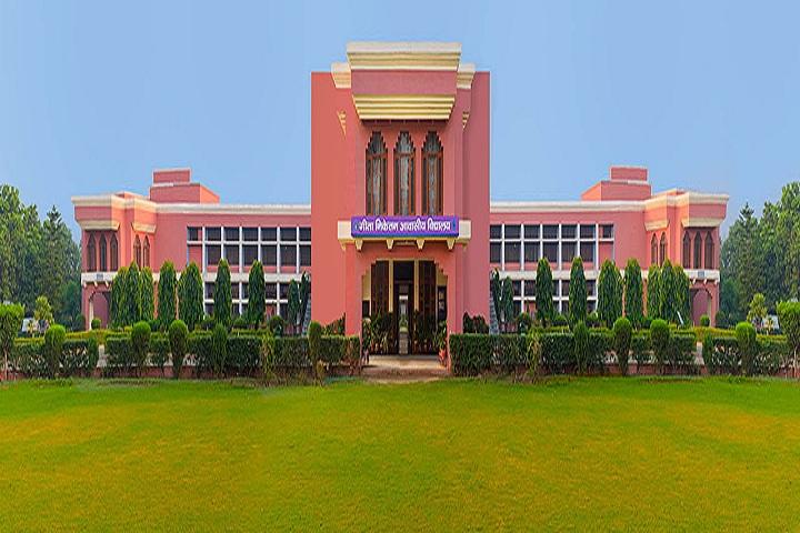 Gita Niketan Awasiya Vidyalaya-Campus-View full