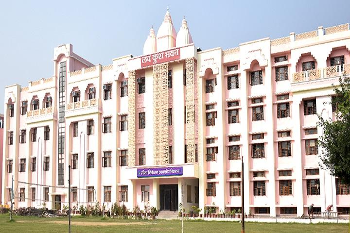 Gita Niketan Awasiya Vidyalaya-Campus-View