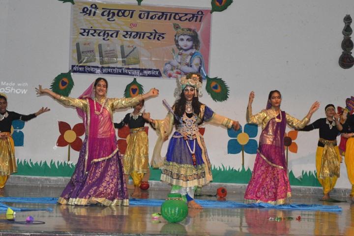 Gita Niketan Awasiya Vidyalaya-Events programme