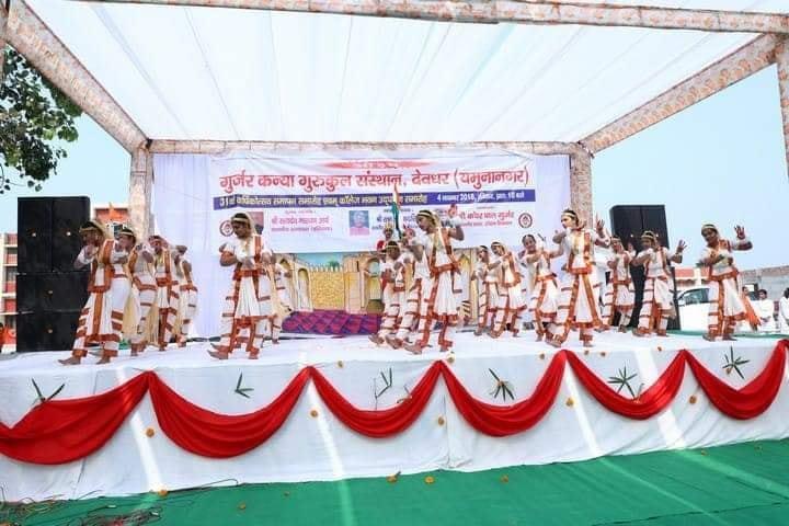 Gurjar Kanya Vidhya Mandir-Dance