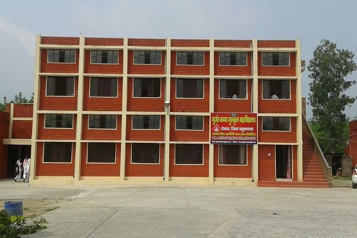 Gurjar Kanya Vidhya Mandir-School Building