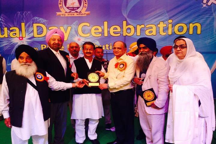 Guru Nanak Academy-Awards