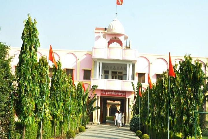 Gurukul High School-Campus