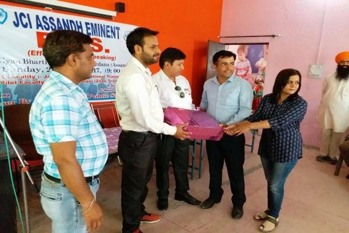 Gyan Bharti Public School-Greeting Ceremony