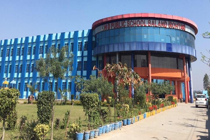 H D Public School-School Building