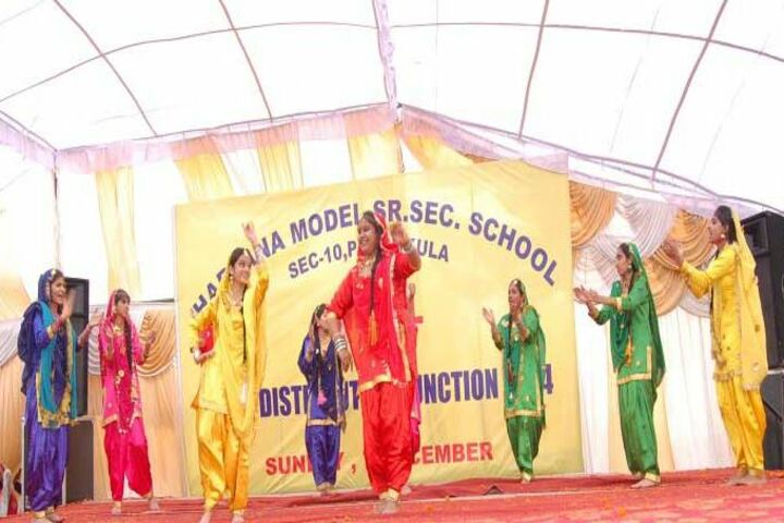 Haryana Model Senior Secondary School-Dance