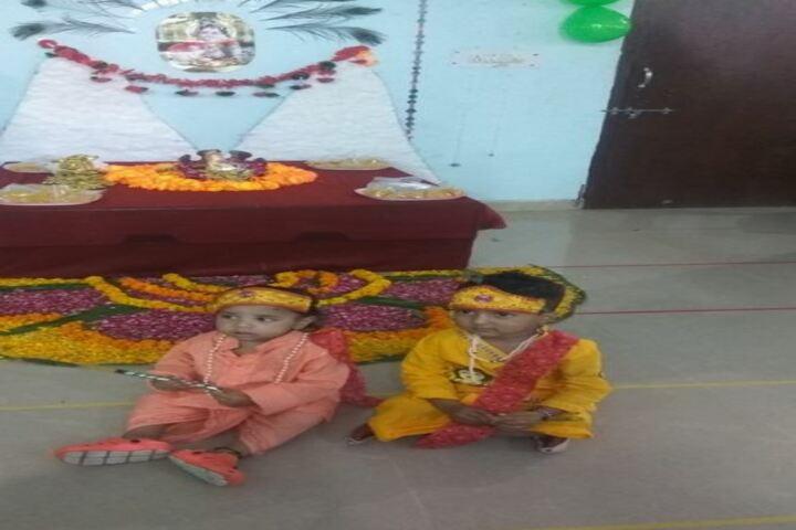 Haryana Public School-Krishnastami