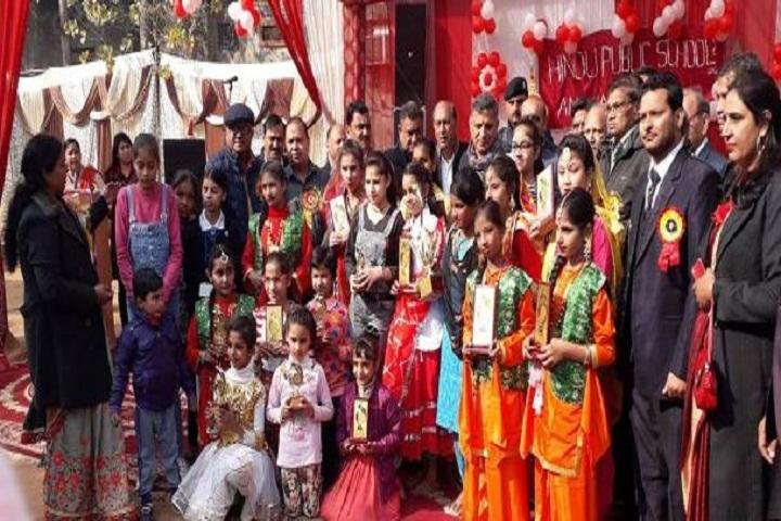 Hindu Public School-Award Presentation