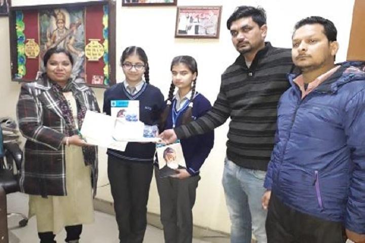 Hindu Public School-Award Winning