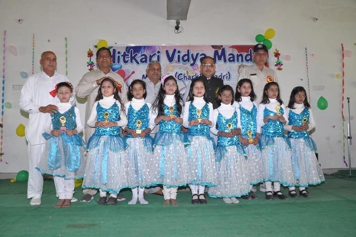 Hitkari Vidya Mandir-Culturals