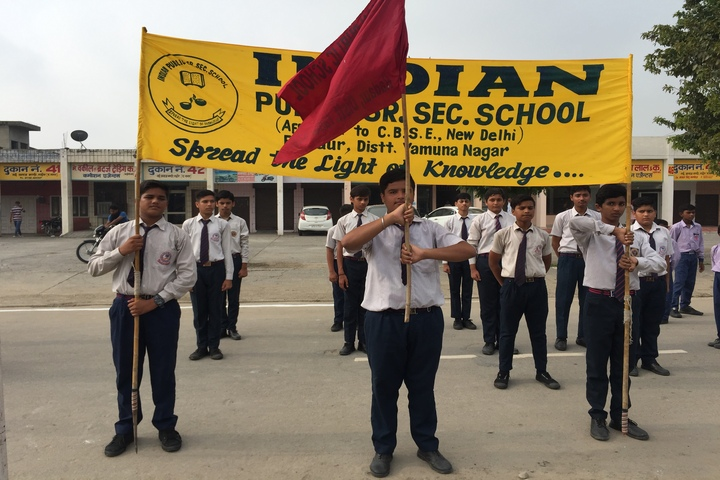 Indian Public School-Rally