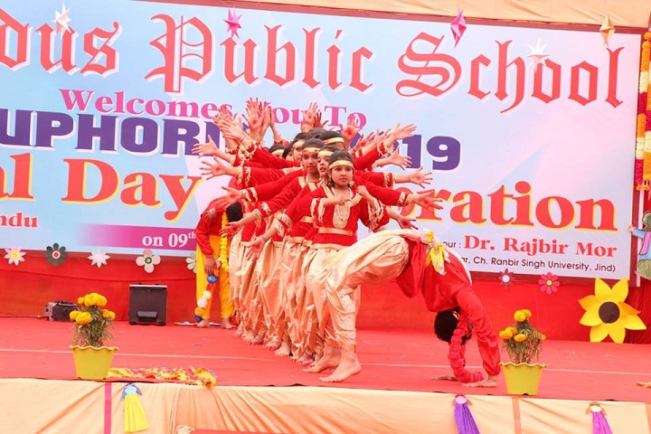 Indus Public School-Annual Day