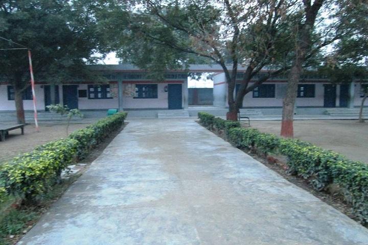 Itbp Public School-Campus