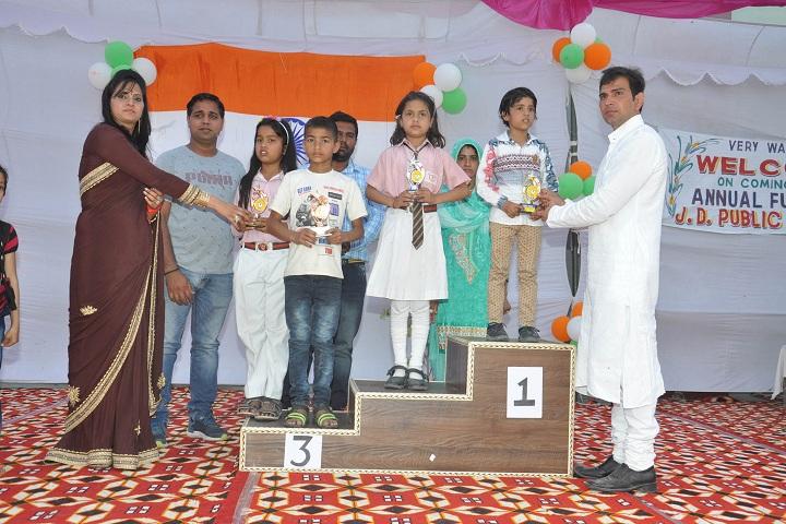 J D Public School-Prize Distribution