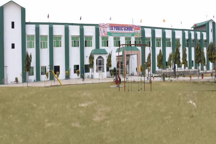 J D Public School-Campus