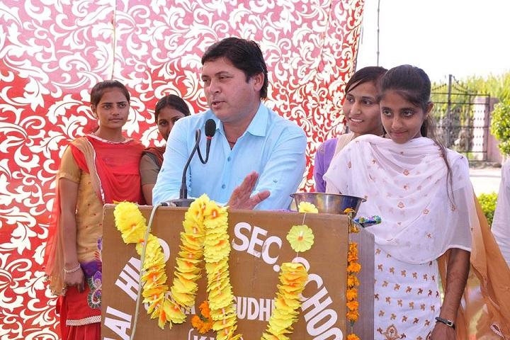 Jai Hind High School-Speech