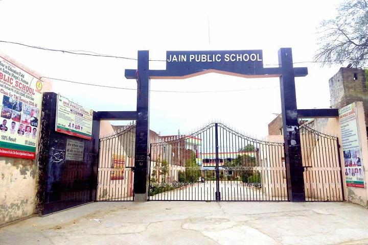 Jain Public School-Entrance View