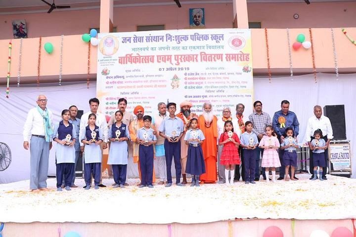 Jan Sewa Sansthan Public School-Prizes