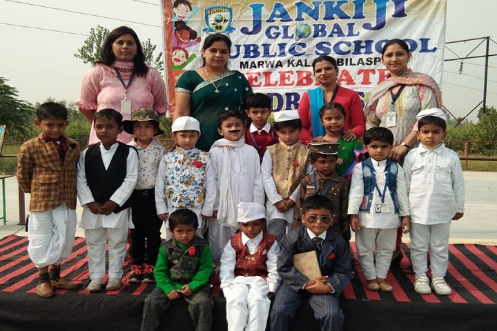 Jankiji Global Public School-Childrens Day