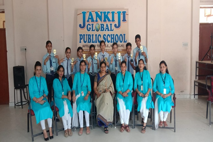 Jankiji Global Public School-Prizes