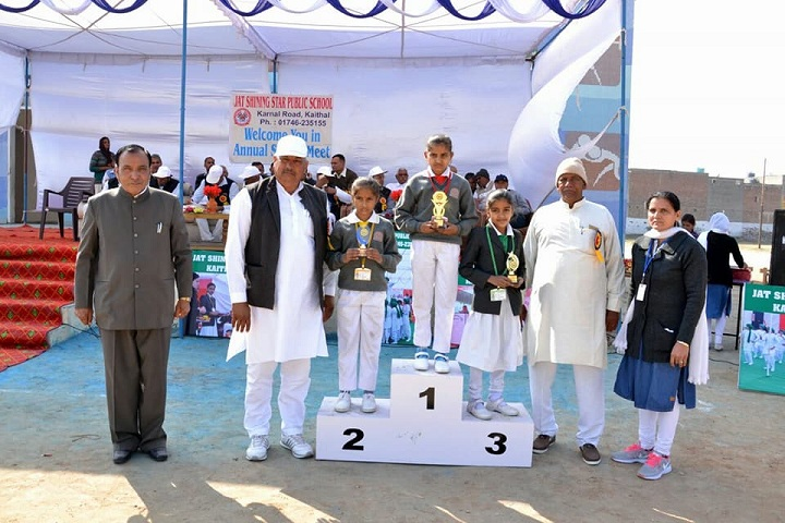 Jat Shining Star Public School-Awards Ceremony