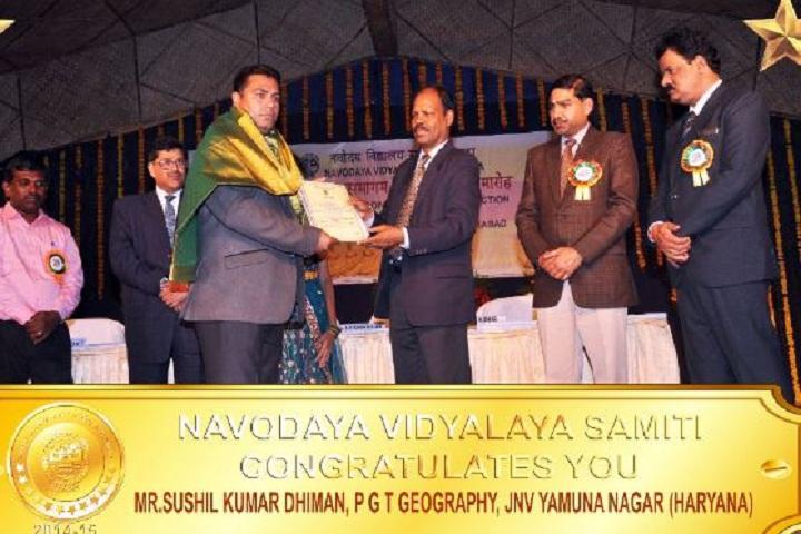 Jawahar Navodaya Vidyalaya-Award Distribution