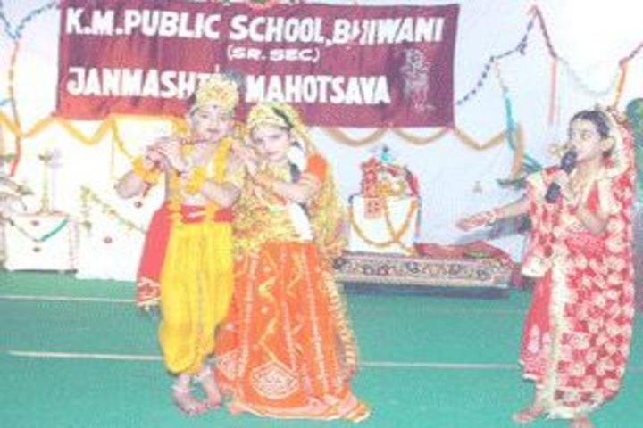 K M Public School-Events
