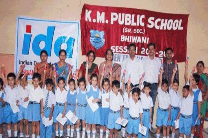 K M Public School-Students