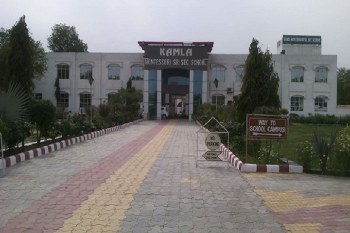 Kamla Montessori School-Campus