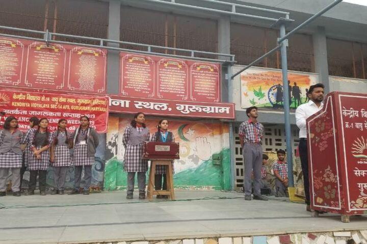 Kendriya Vidyalaya-Awareness