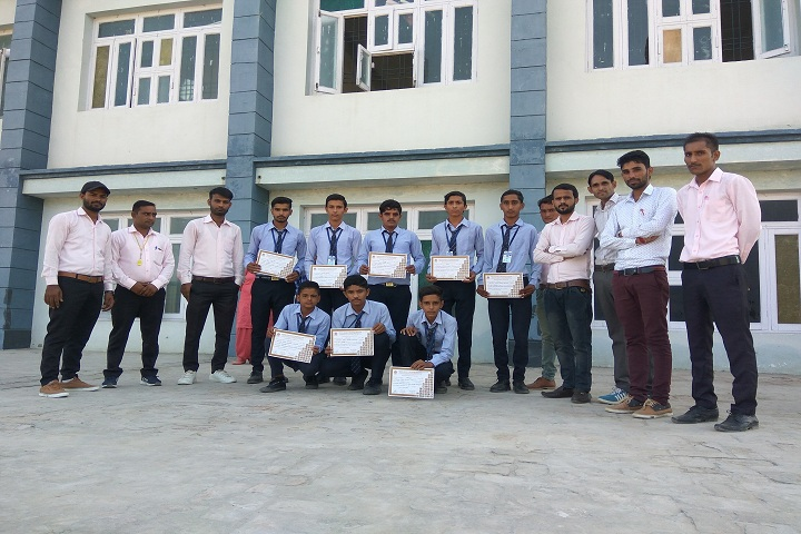 Kharian Public School-Achievement